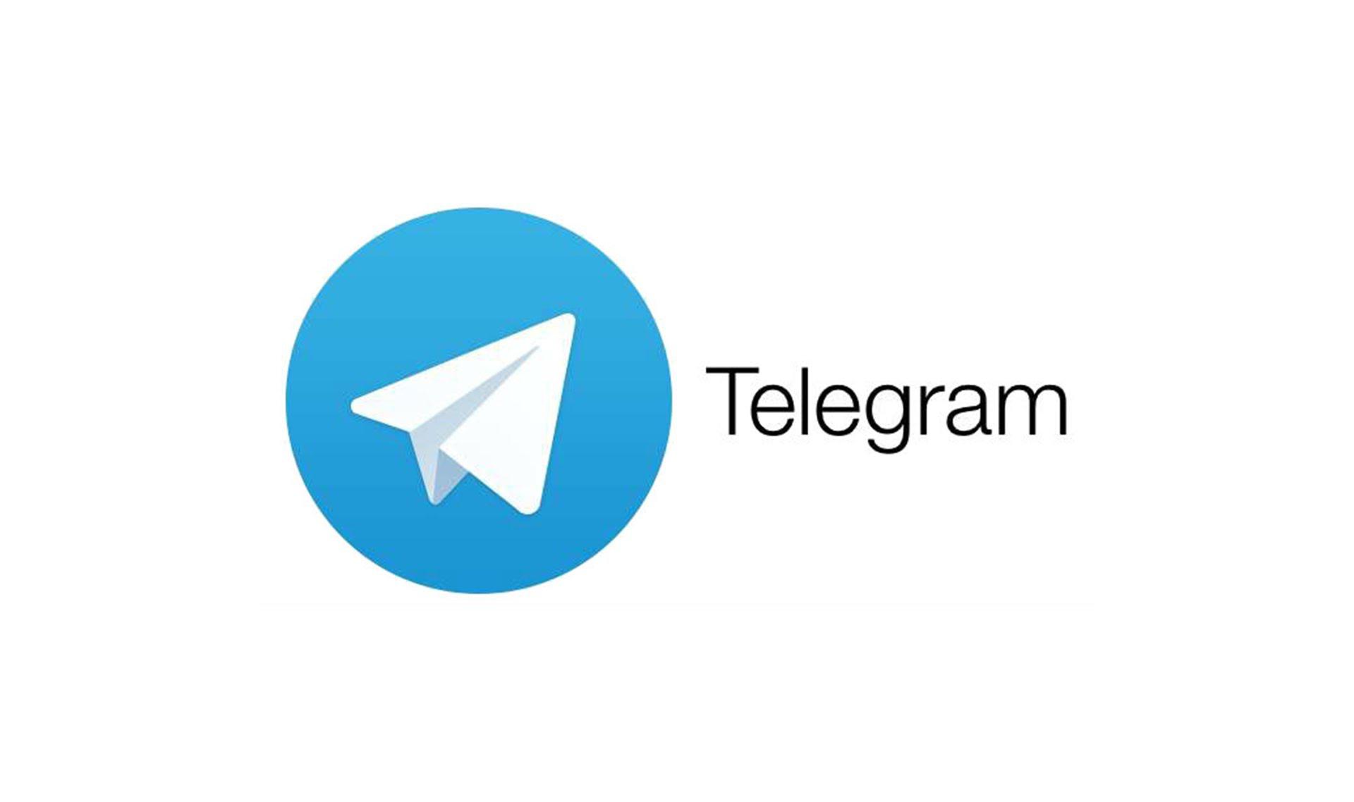 Crear un canal de Telegram para empresas